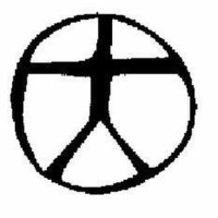 Ethical Culture symbol.jpg