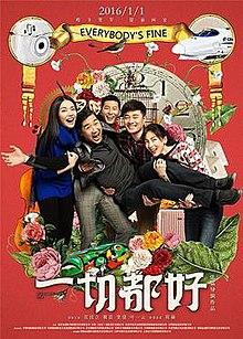 Everybody's Fine full movie (2016)