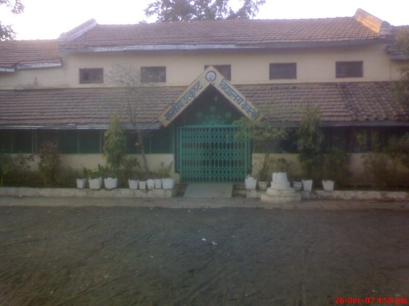 Excellence school of keolari