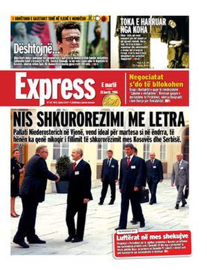 Gazeta Express - Cover of Gazeta Express, year 2006