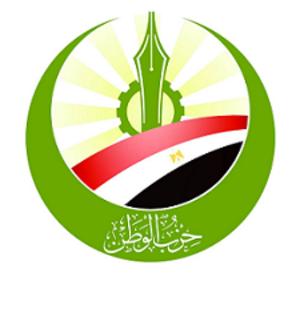 Homeland Party (Egypt) - Image: Homeland Party logo