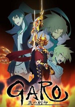 Garo: The Animation - Image: Honoo no Kokuin