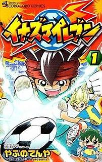 <i>Inazuma Eleven</i> (manga) Japanese manga series written and illustrated by Tenya Yabuno