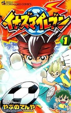 Inazuma Eleven (manga) - Wikipedia
