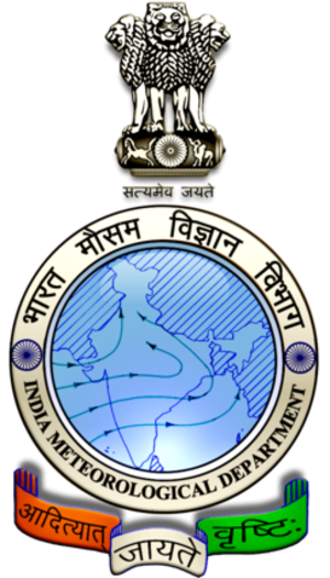 India Meteorological Department - Image: India Meteorological Department (logo)