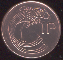 Irish penny (decimal coin).png
