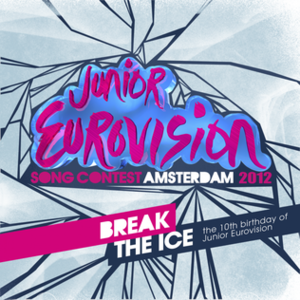 Junior Eurovision Song Contest 2012 - Image: JESC 2012 album cover