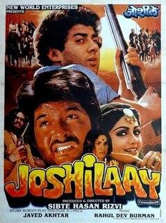 <i>Joshilaay</i> 1989 film