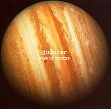 220px-Jupiter_(Bump_of_Chicken_album_-_c