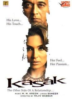 <i>Kasak</i> (2005 film) 2005 film