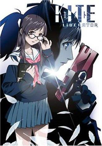 Kite Liberator - Poster featuring Monaka (inside) and Sawa (outside)