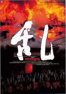 <i>Ran</i> (film) 1985 film directed by Akira Kurosawa