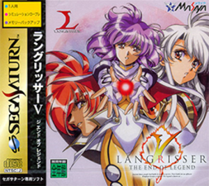 Langrisser V: The End of Legend - Image: Langrisser V The End of Legend Coverart
