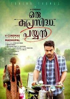 <i>Oru Kuprasidha Payyan</i> film directed by Madhupal