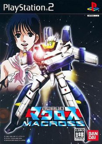 The Super Dimension Fortress Macross (2003 video game) - Image: PS2 Macross cover