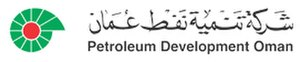 Petroleum Development Oman - Image: Petroleum development oman logo