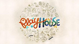 <i>Playhouse</i> (Philippine TV series)