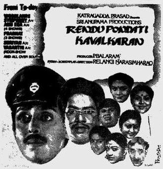 Rendu Pondatti Kaavalkaaran - Poster