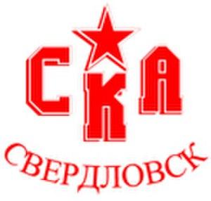 SKA-Sverdlovsk - Image: SKA Sverdlovsk logo