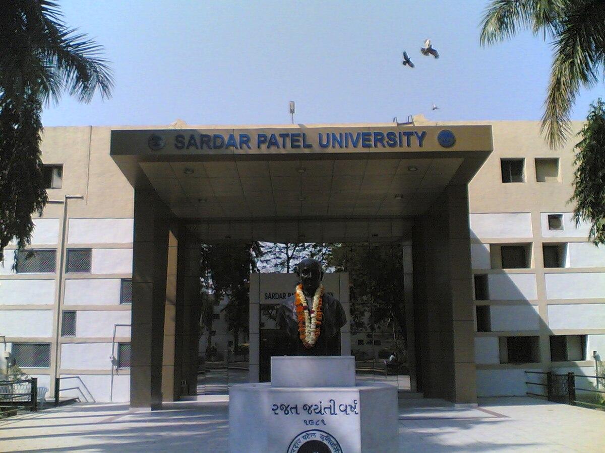 Sardar Patel University - Wikipedia