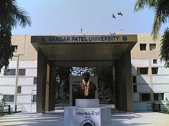 Vallabh Vidyanagar - Sardar Patel University administrative building
