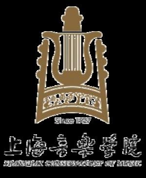 Shanghai Conservatory of Music - Image: Shanghai Conservatory of Music logo