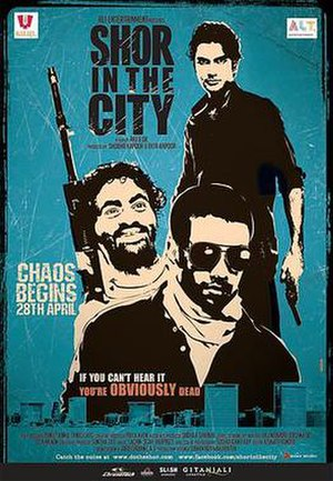 Shor in the City - Theatrical release poster