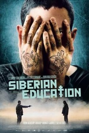 Siberian Education - Image: Siberian Education