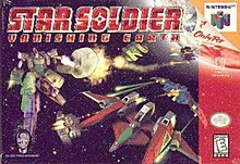 Star Soldier: Vanishing Earth box art