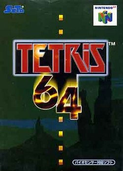 Tetris 64 box art.