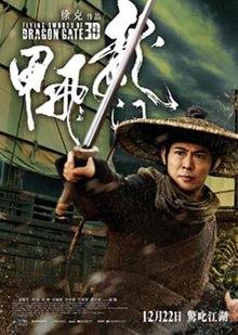 The Flying Swords of Dragon Gate poster.jpg