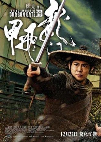 Flying Swords of Dragon Gate - Hong Kong poster