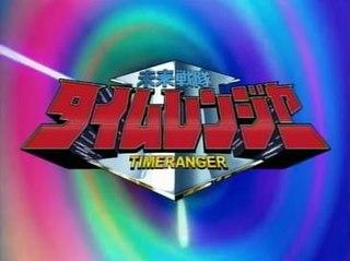 <i>Mirai Sentai Timeranger</i> television series