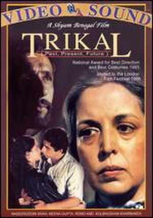 Trikal - Trikal (Past, Present, Future)