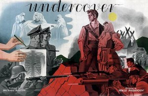 Undercover (1943 film) - Two-page advert for the film in 17 July 1943 issue of Kinematograph Weekly, made by famous illustrator Eric Fraser.
