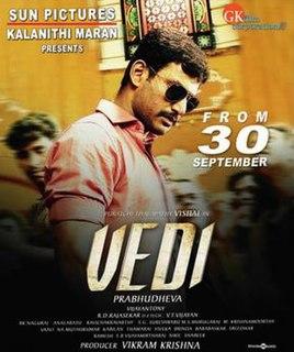 <i>Vedi</i> (film) 2011 Indian film