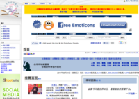 Screenshot of WikiBaseball homepage