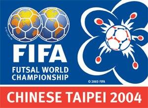 2004 FIFA Futsal World Championship - Image: 2004 FIFA Futsal World Championship