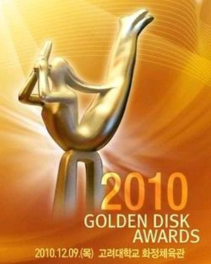 25th Golden Disc Awards - Official poster for the 25th Golden Disc Awards