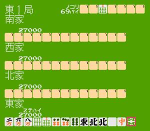 4 Nin Uchi Mahjong - Screenshot of the typical initial setup of 4 Nin Uchi Mahjong