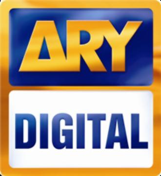 ARY Digital - Image: ARY Digital Logo 2