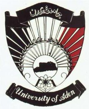 University of Aden - Image: Aden University Logo