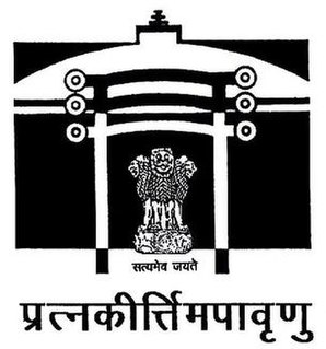 Archaeological Survey of India Indian agency responsible for archaeological studies and preservation