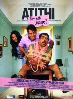 <i>Atithi Tum Kab Jaoge?</i> 2010 film directed by Ashwni Dhir