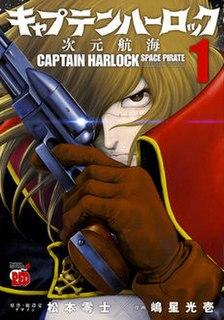 <i>Captain Harlock: Dimensional Voyage</i> Manga series about space pirate Captain Harlock