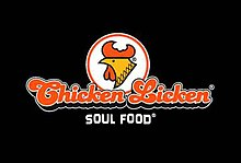 Chicken licken restaurant.jpg