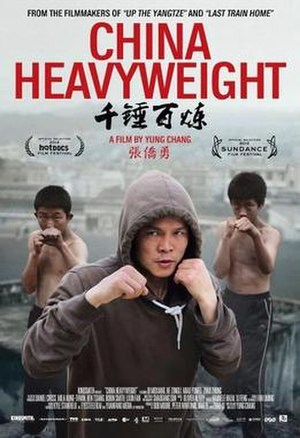 China Heavyweight - Theatrical release poster