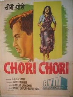 <i>Chori Chori</i> 1956 Indian film