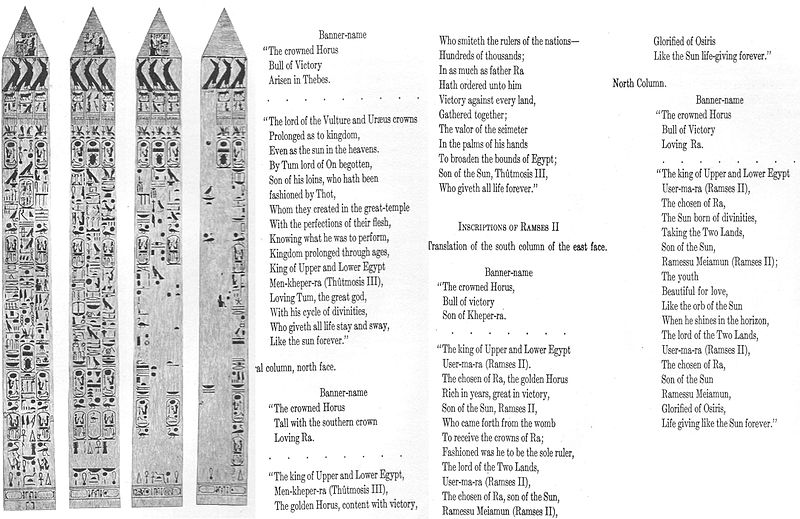 The Obelisk Hieroglyphics with translations