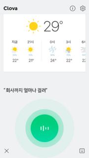 Clova (virtual assistant) AI platform by Naver